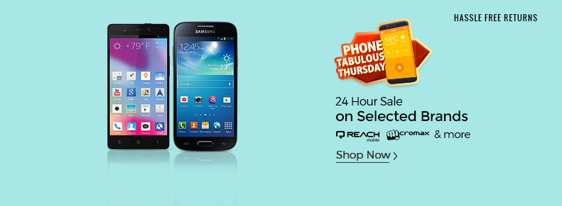 24 hour deals cell phone