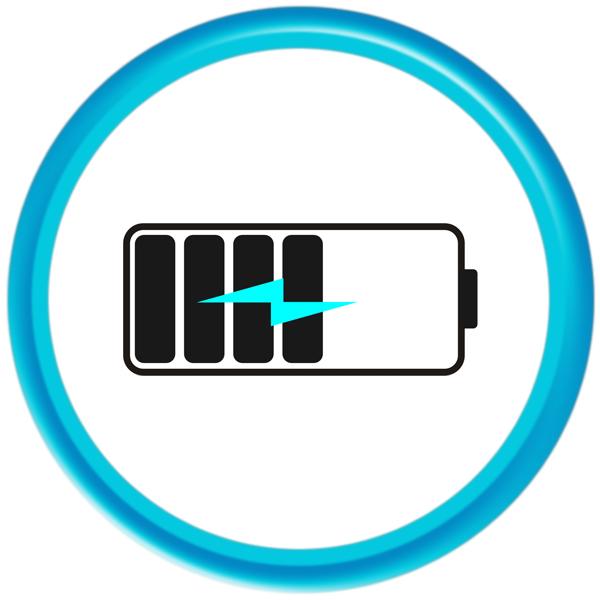 Less than 1500mAh Battery