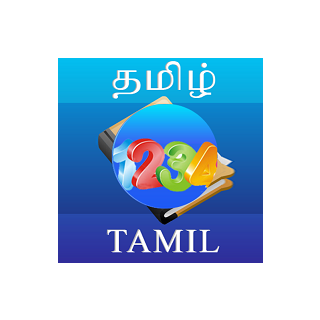 tamil essays in tamil language about computer