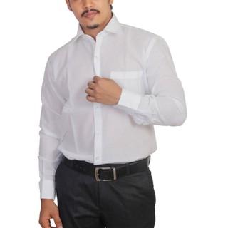 Grhk Men's Solid Formal White Shirt