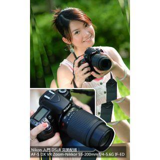 Lens 200mm Nikon Nikon Nikkor 55-200mm