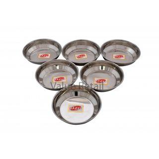 Hazel Steel Dishes / Plates - 6 Pcs Set - Medium - B Halwa S12 Bowls at shopclues