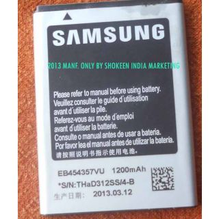 Samsung Galaxy Y S5360 Battery EB454357VU for Galaxy Y S5360 Battery available at ShopClues for Rs.288