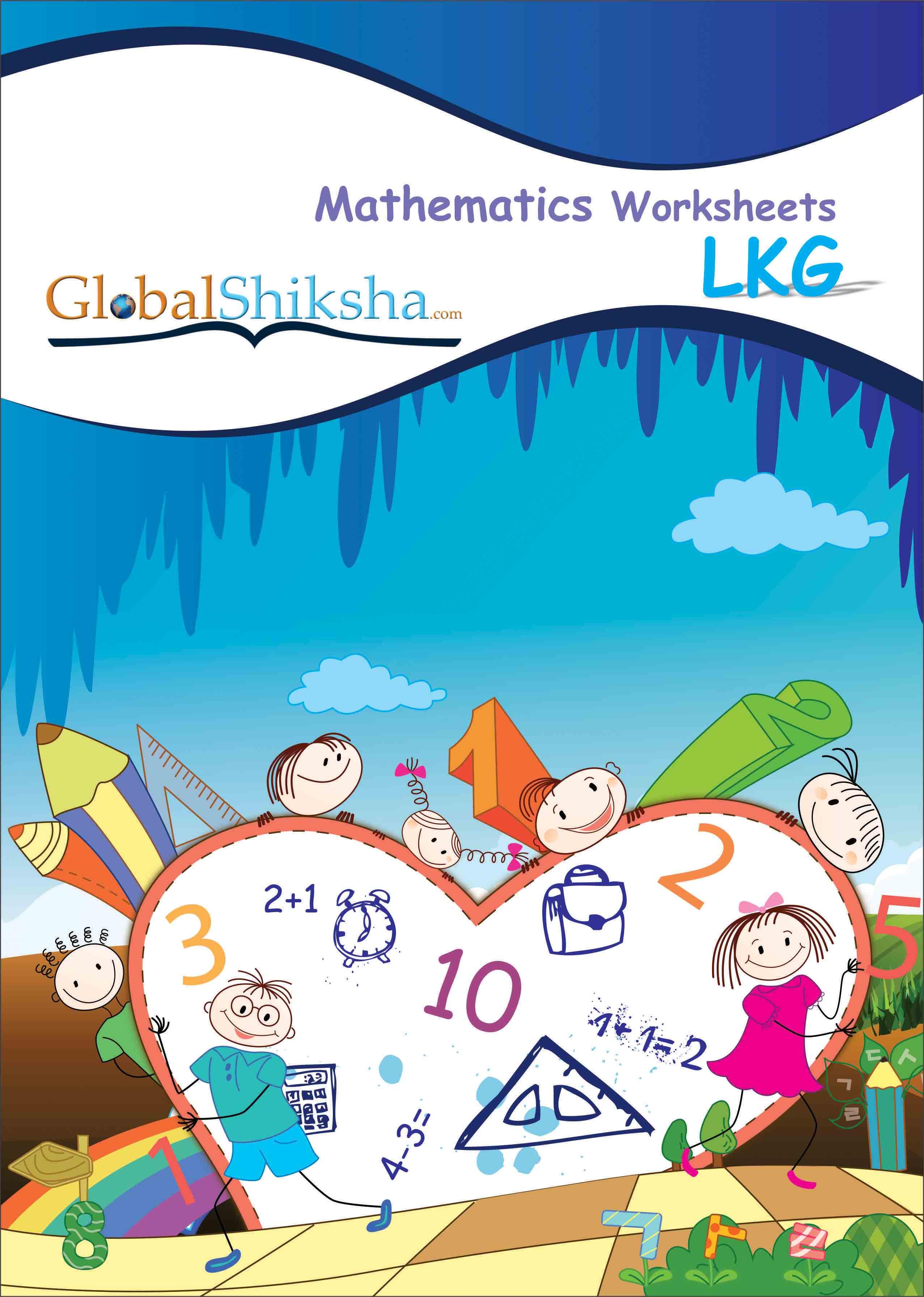 math worksheet : lkg worksheets india  k5 worksheets : Lkg Maths Worksheets