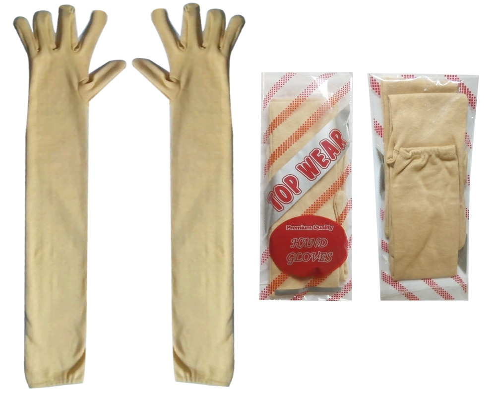 Buy Imported Ladies Full Hand Gloves And Sun Protection