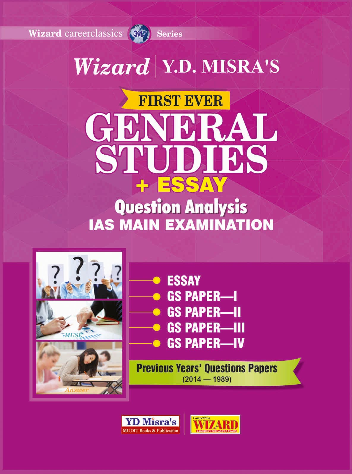 n economy essay words essay on special economic zones  wizard n economy general studies price at flipkart snapdeal wizard general studies essay question analysis for