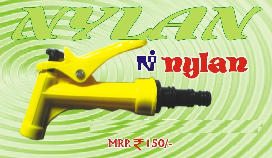 WATER SPRAY GUN  UNBREAKABLE  available at ShopClues for Rs.228