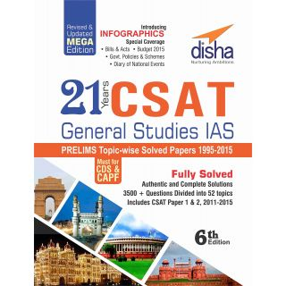 21 Years CSAT General Studies IAS Prelims Topic wise Solved Papers  1995 2015  available at ShopClues for Rs.110