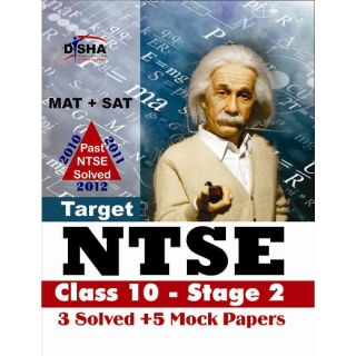 Target NTSE Class 10 Stage 2  3 Solved Papers  5 Mock Tests MAT  SAT