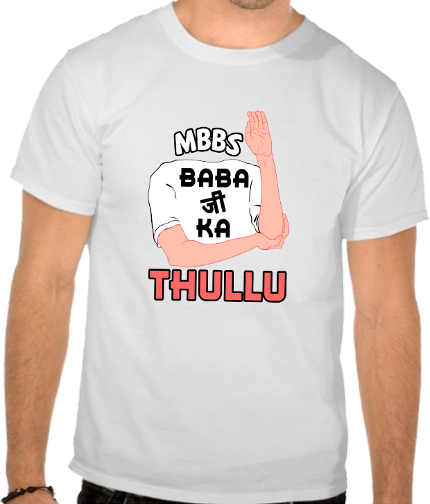 funny mbbs babaji ka thullu t shirt white in india shopclues online. Black Bedroom Furniture Sets. Home Design Ideas