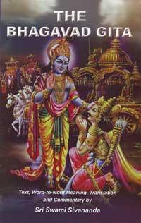Bhagavad Gita- Chapter 7 (Part-1) Jnaana Vijnaana Yogah- Yoga Of ...