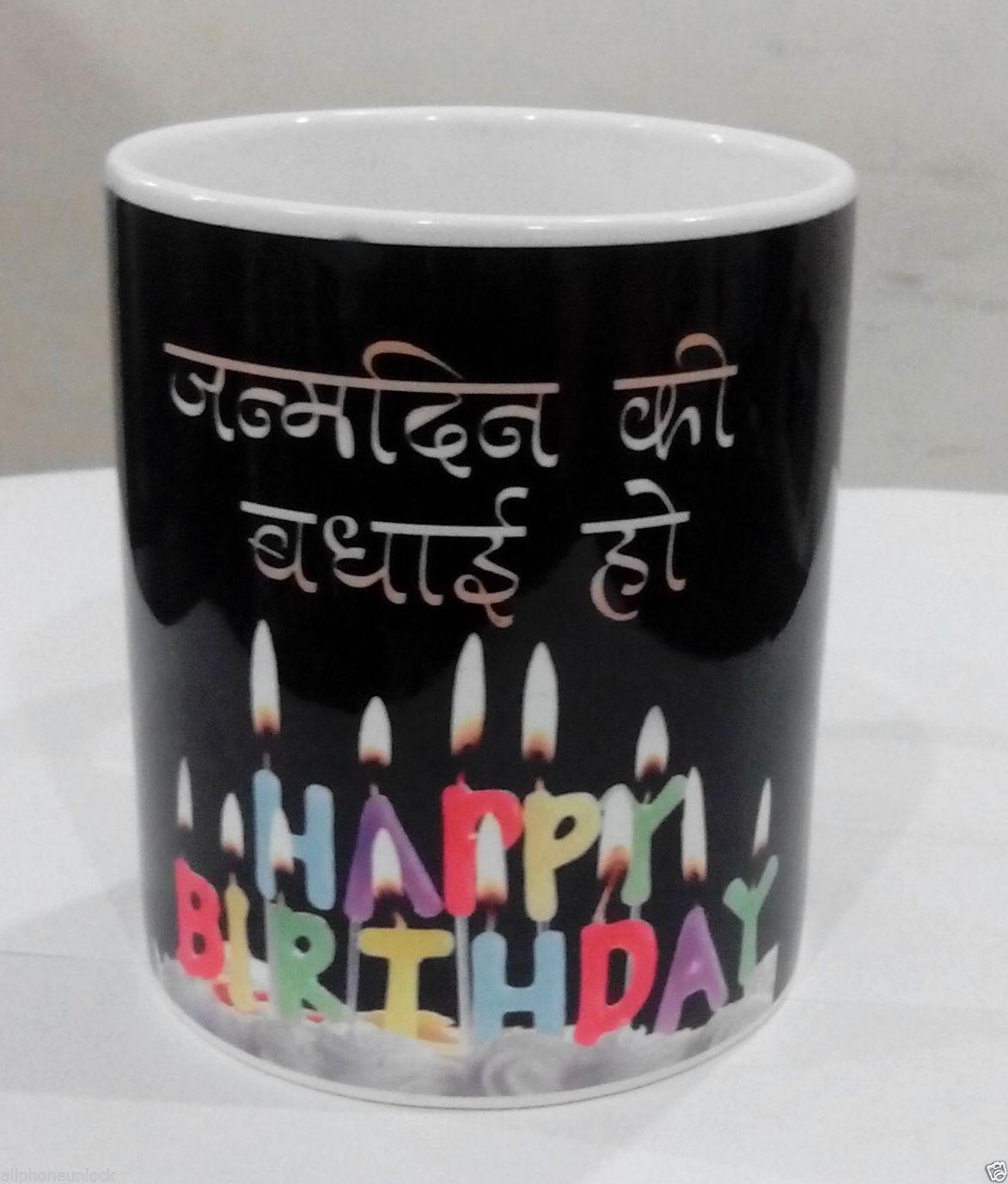 Best Coffee Mug Slogans