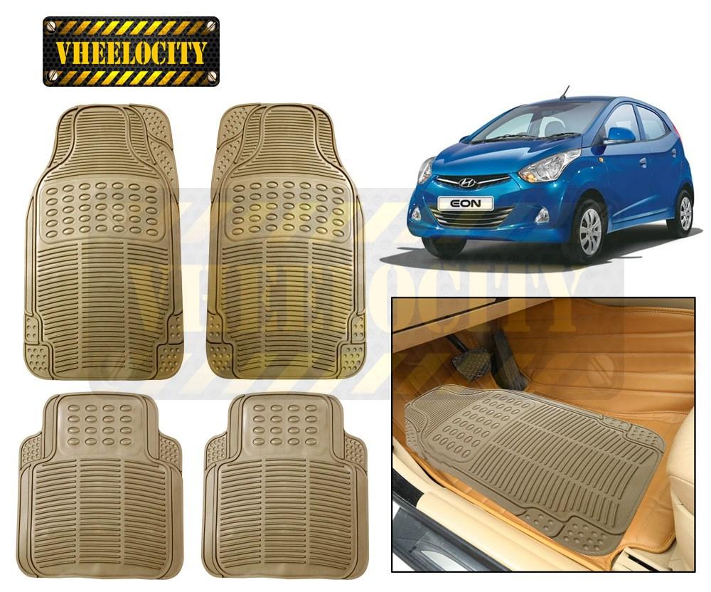 Online Vheelocity Beige Premium Rubber Car Foot Mat