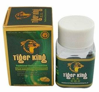 Tiger king pill
