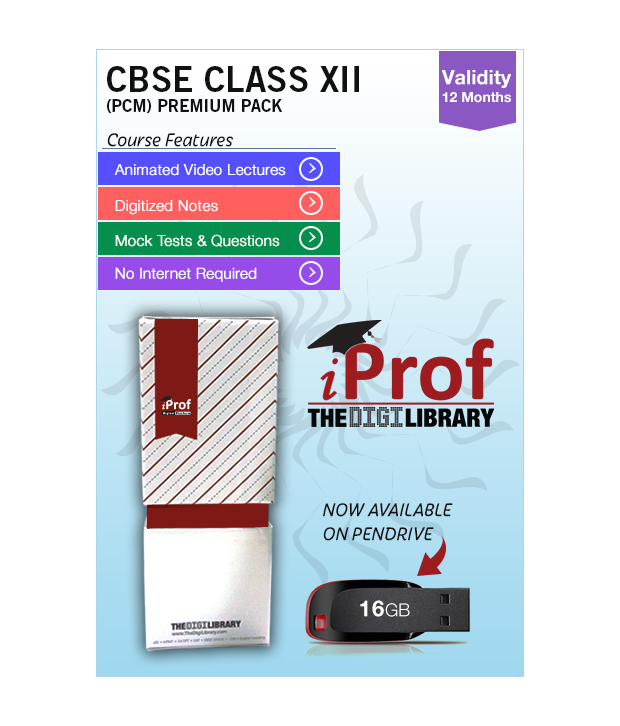 IProf's  CBSE Class 12 PCM Premium Pack On Pen-Drive [CLONE] - 5482108