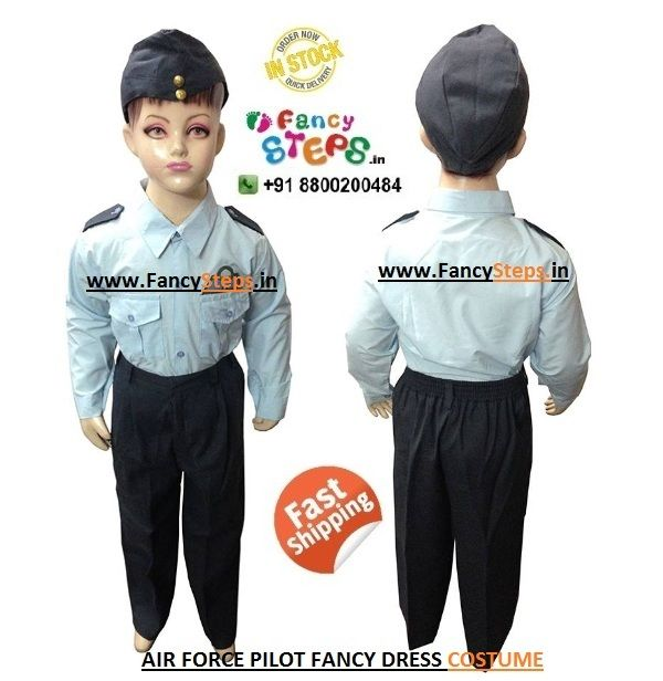 Air Force Pilot Costume For