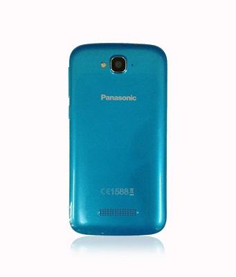 Panasonic telephone coupon code