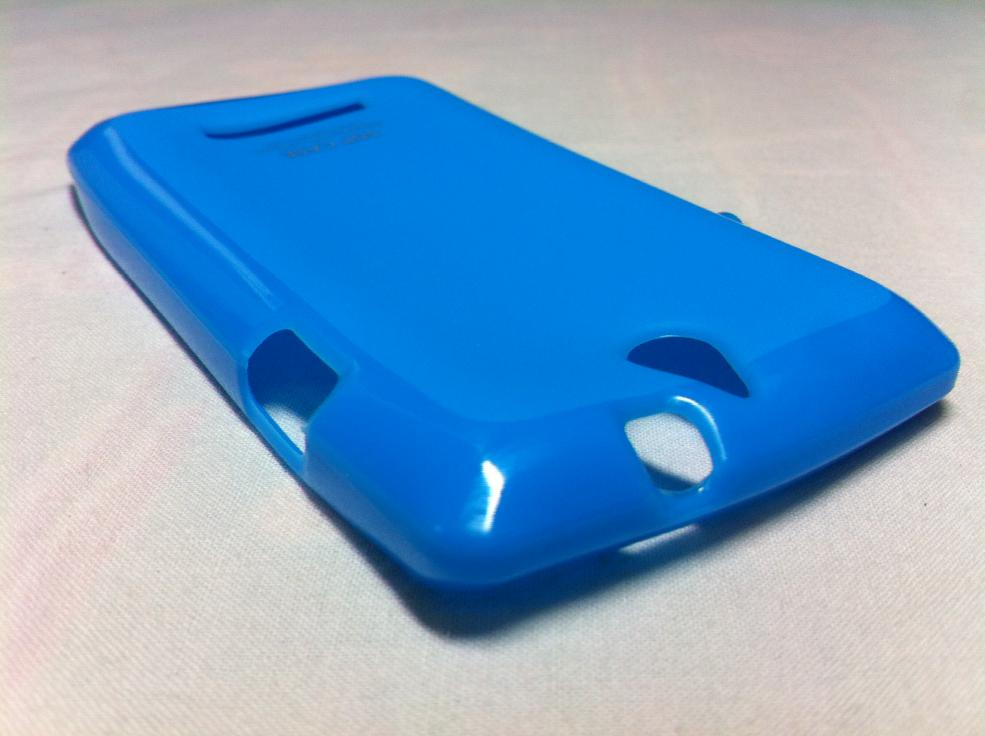 Industrial differences concede sony xperia e c1604 back cover trade