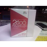 AS91_2600mah Power Bank Power Bank 2600mAh Capacity (Smart Charger)