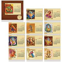 Ganesha Calendar Cum Photo Frame With Clock