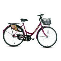 BSA Ladybird Shine 26 Inch Bicycle
