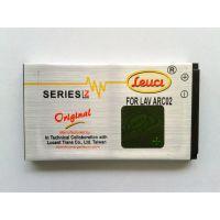 LAV ARC 02 LEUCI BATTERY FOR LAVA