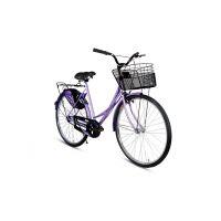 BSA Ladybird Dreamz 26 Inch Bicycle