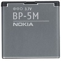 Nokia Replacement  Battery For BP-5M