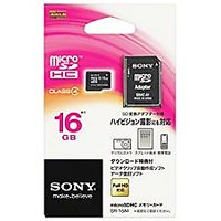 SONY Micro SD Memory Card 16 GB Class 4 MicroSDHC Model SR-16A4 + Free Adapter