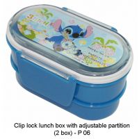 Clip Lock Lunch Box With Adjustable Partition (2 Box)