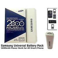 Samsung 2600 MAh PowerBank With Data Cable - 7133146
