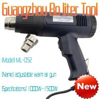 Hot Air Blower Gun Executive Set Heat Gun Hot Air Gun 1500W Electric Hot Air Gun
