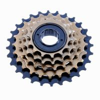 Btwin 8171484 Freewheel & Chain