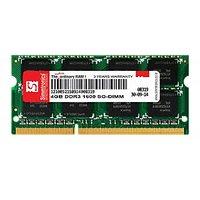 Simmtronics 4gb Ddr3 1600mhz Laptop Ram