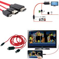Micro MHL To HDMI HDTV Adapter 11 Pin Cable For Samsung Galaxy Note 10.1