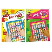 Combo Of Prasid Mini My Pad English & Hindi