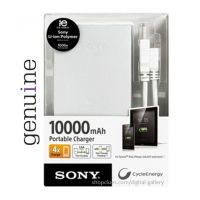 Sony  10000mAh USB Portable Charger Powerbank - 7259200