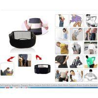 Tourmaline Self-heating Magnetic Therapy Waist Support Belt Lumbar Back Waist