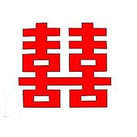 Idelas - Fengshui Double Happiness Symbol - Double Happiness Symbol Is One Of Th