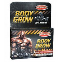 Body Grow Capsule Ultimate Formula To Enhance Muscles - Pack Of 30 Capsule