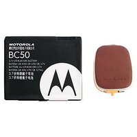 Compatible Battery Fits MOTOROLA MOTO RIZR Z3 BC50,BC-50  With FREE  Innov8tronics S2PH101 USB Portable Power Supply