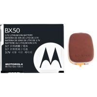 ORIGINAL MOTOROLA BX50 BX-50 Battery For RAZR2 V8 V9 MOTO Z9 SNN5807A  With FREE  Innov8tronics S2PH101 USB Portable Power Supply