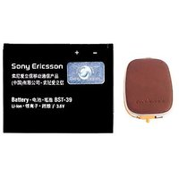 SONY ERICSSON BST-39 BATTERY For W380i T707 W508 W910i Z555a  With FREE  Innov8tronics S2PH101 USB Portable Power Supply