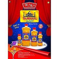 KNG Taj Mahal Delight Til  Oil 200 ML Pack Of 4