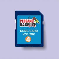 Persang Karaoke Song Card Volume-4