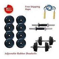 """Welkin 28 Kg Adjustable Rubber Dumbells+ 2 Dumbells Rods 14"""" With Grip"""
