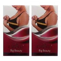 Labolia Big Beauty Gel 50g (Pack Of 2)