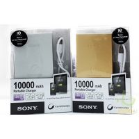 SONY 10000 MAH Power Bank-1PC - 72411386