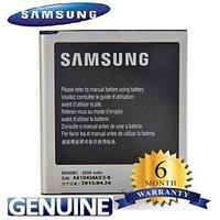 SAMSUNG 100% ORIGINAL NEW BATTERY FOR GALAXY S4 I9500 - 2600mAh