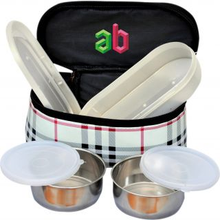 Ab Ware Insulated Lunch